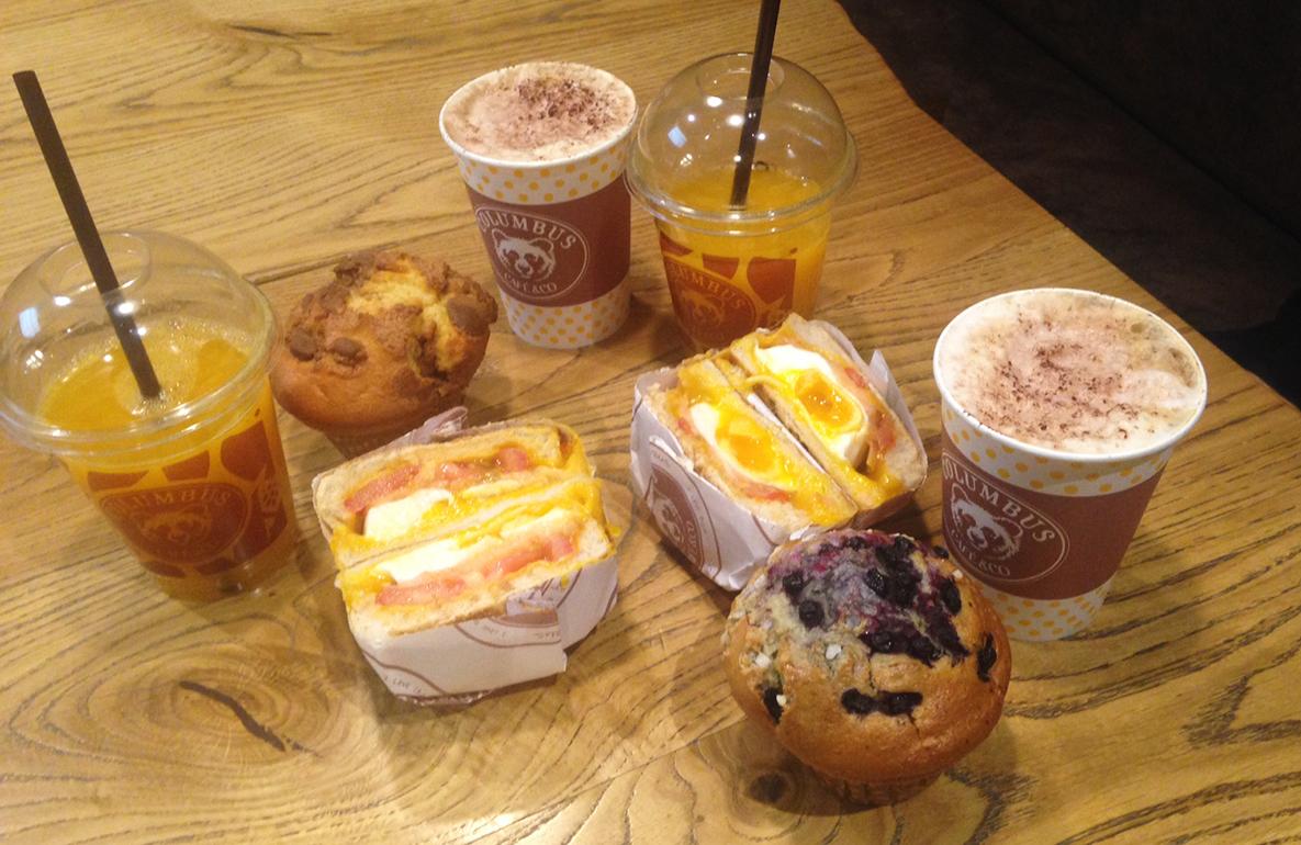 Colombus Café Filatiers
